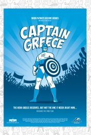 Captain Greece