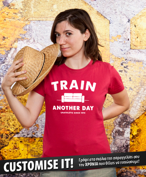 Train... Another Day, Women
