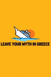 Leave your myth in Greece